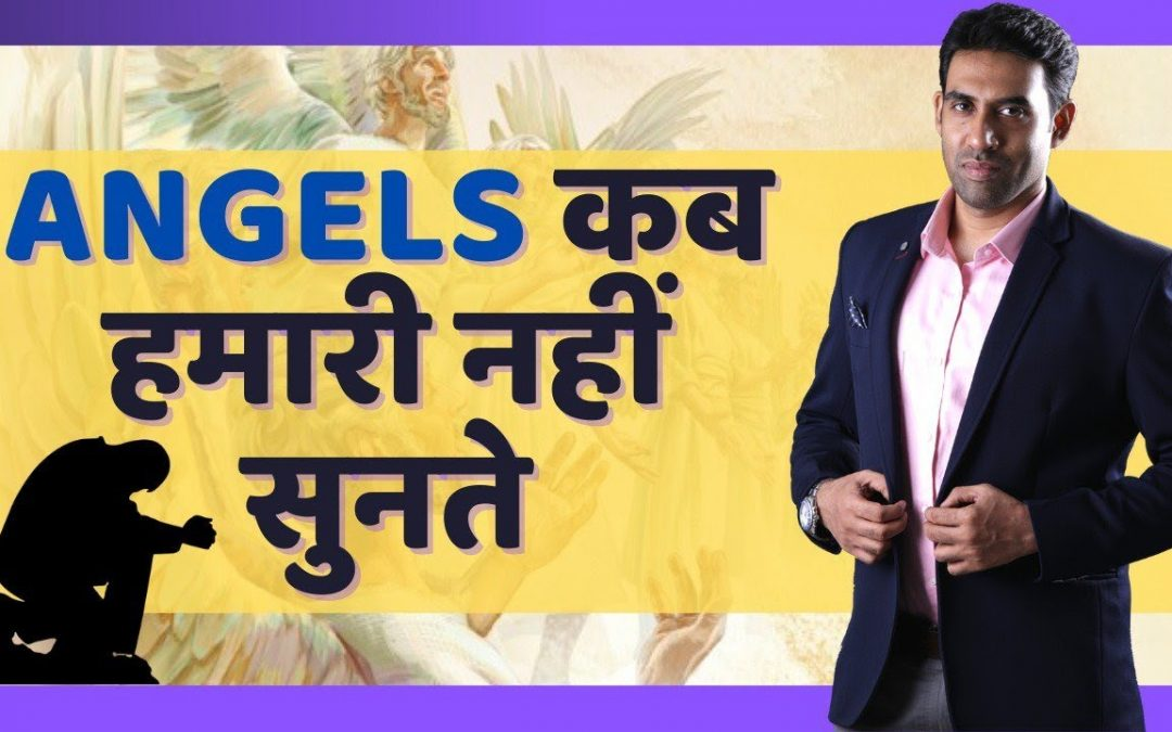 10 Reasons – Why You Don't Get Results in Angel Healing