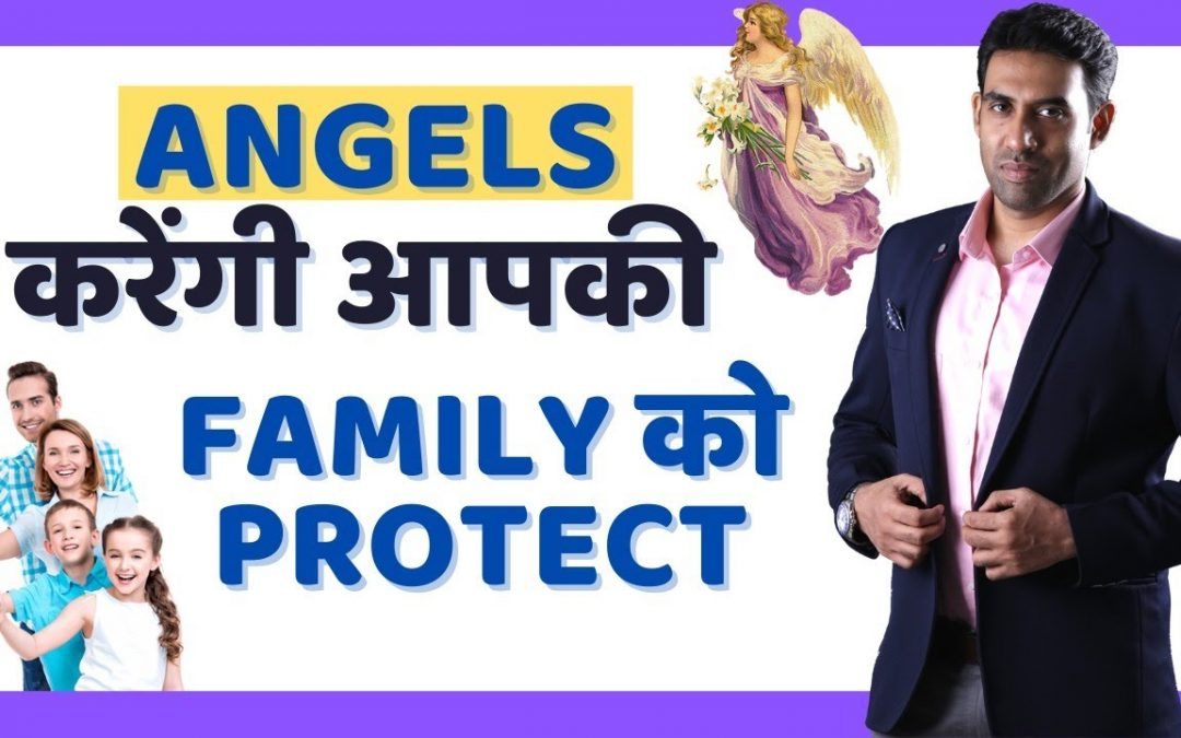 Protect Your Family With The Help Of Angles