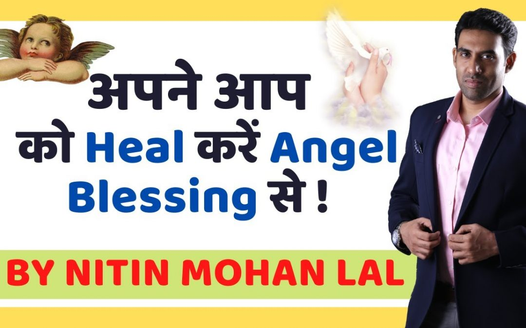 How To Take Help Of Angels For Healing