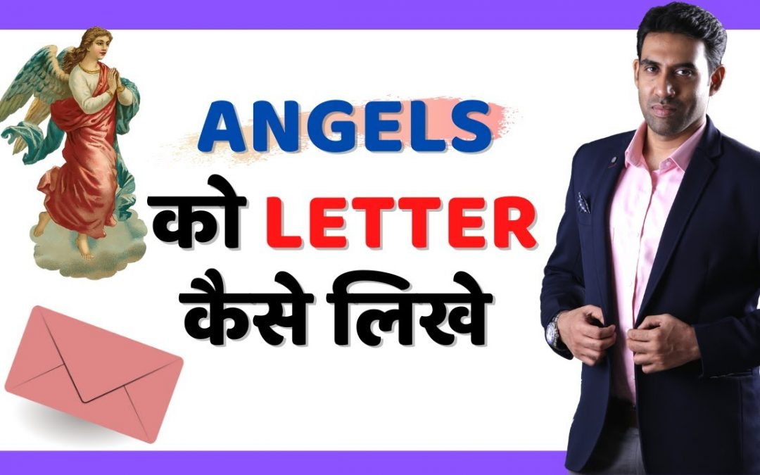 How To Write Letter To Angels