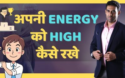 How To Keep Your Energy Always High